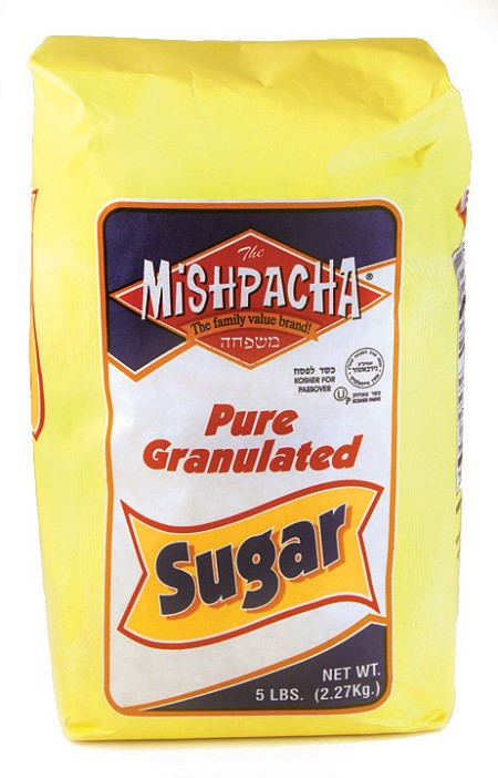 Mishpacha Sugar, 5 lb (Case of 8)