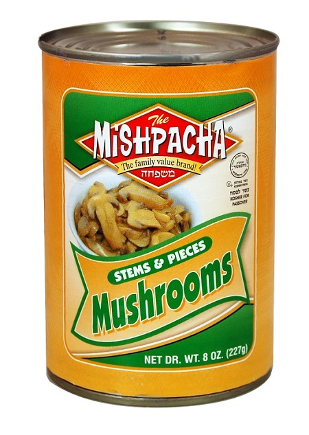Mishpacha Stems & Pieces Mushrooms, 8 oz. (Case of 24)
